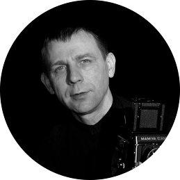 Александр Плохов