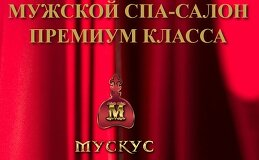 vladmelnikvv Мельников