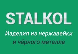 makseroshko Ерошенко