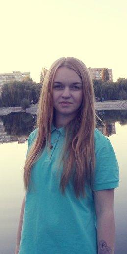 Таня Новик