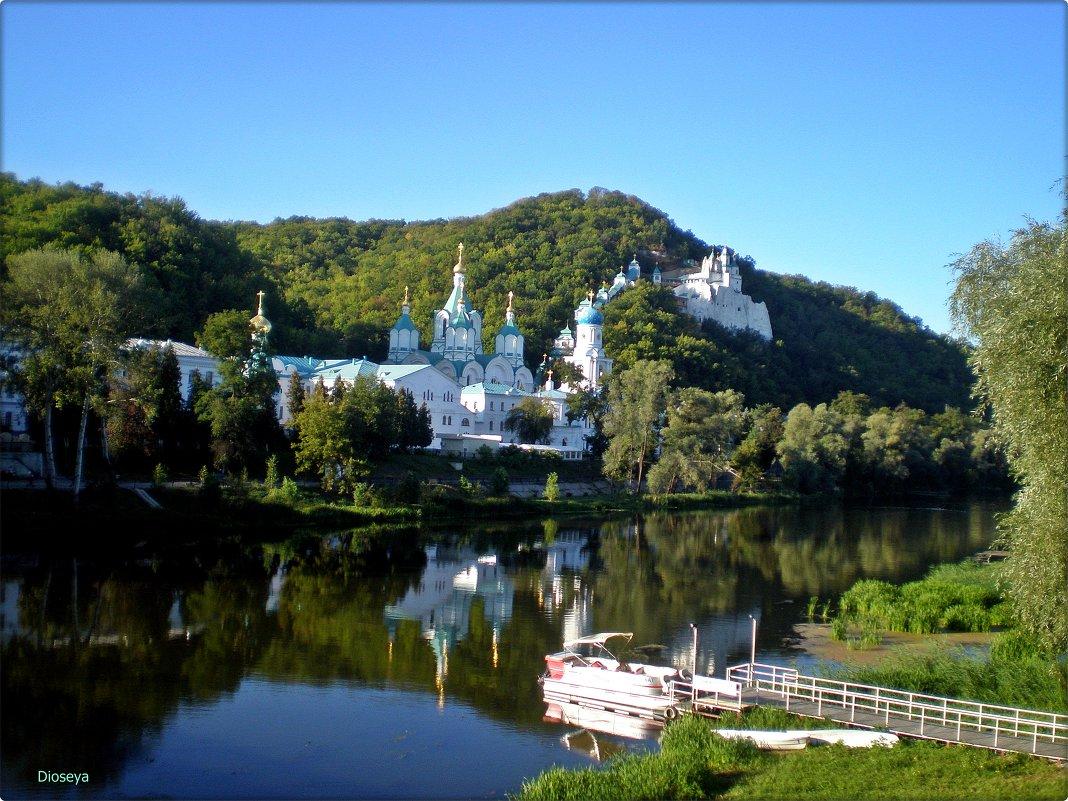 Святогоская Свято-Успенская Лавра - Татьяна Пальчикова