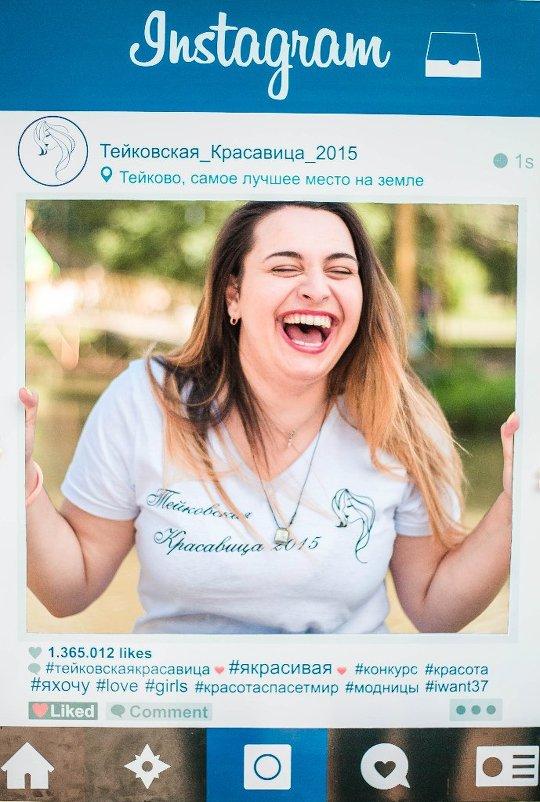 Эмоции зашкаливают - Олеся Ефанова