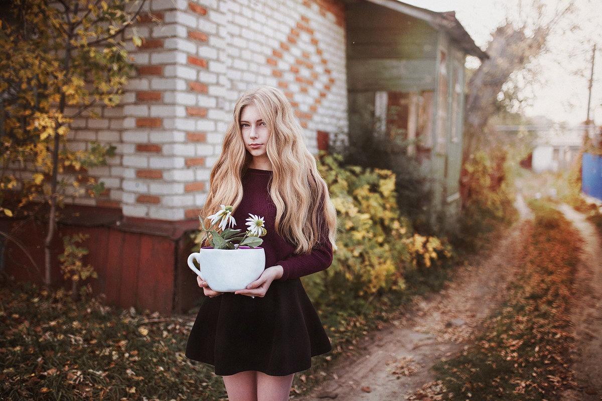 Осенний ромашковый чай - Кира Пустовалова - Степанова