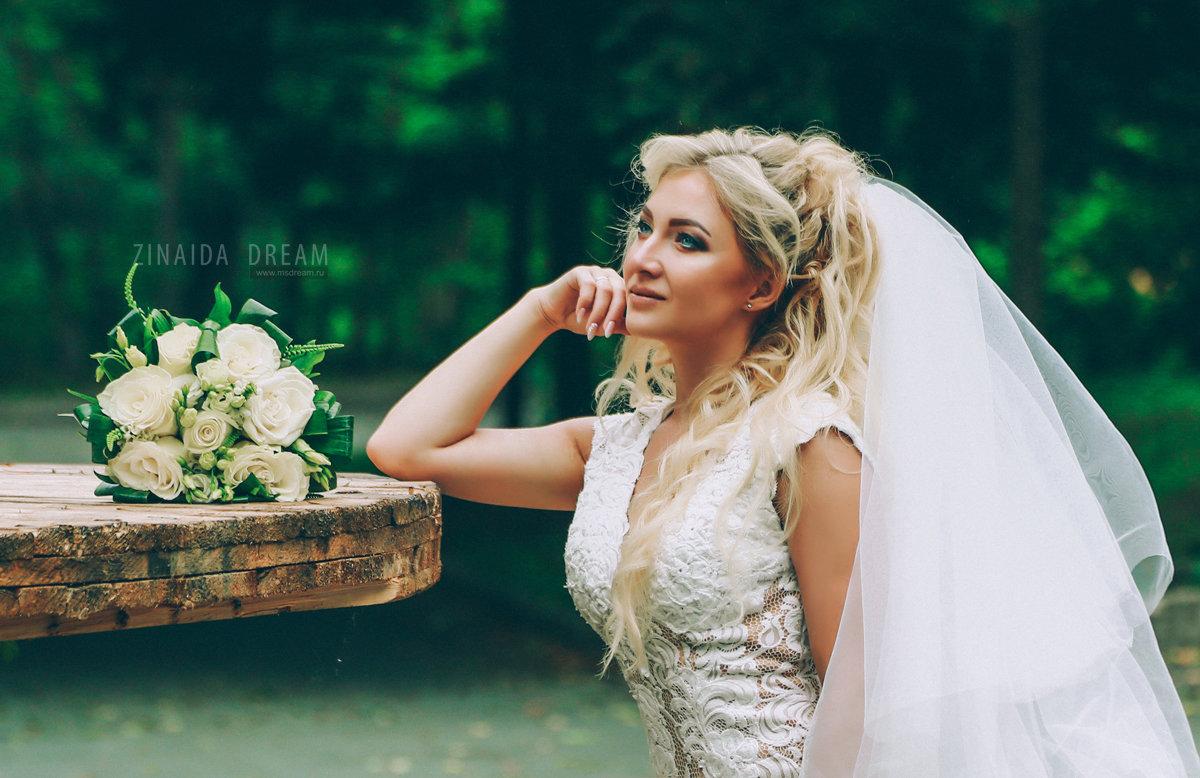 Волшебный день - Зинаида Дрим