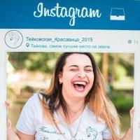 Эмоции зашкаливают :: Олеся Ефанова