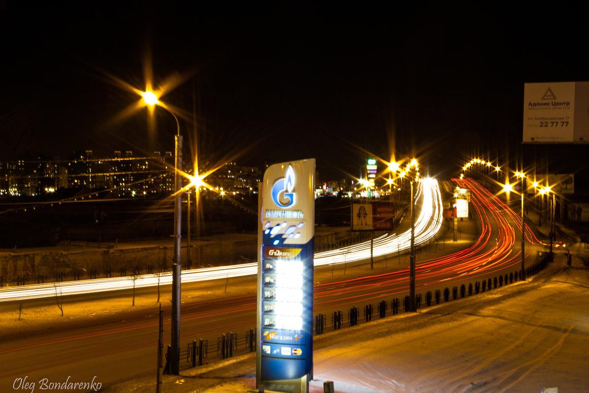 Ночные огни большого города - Олег Бондаренко