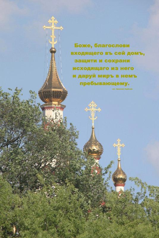 Казанская церковь - Сергей Яснов