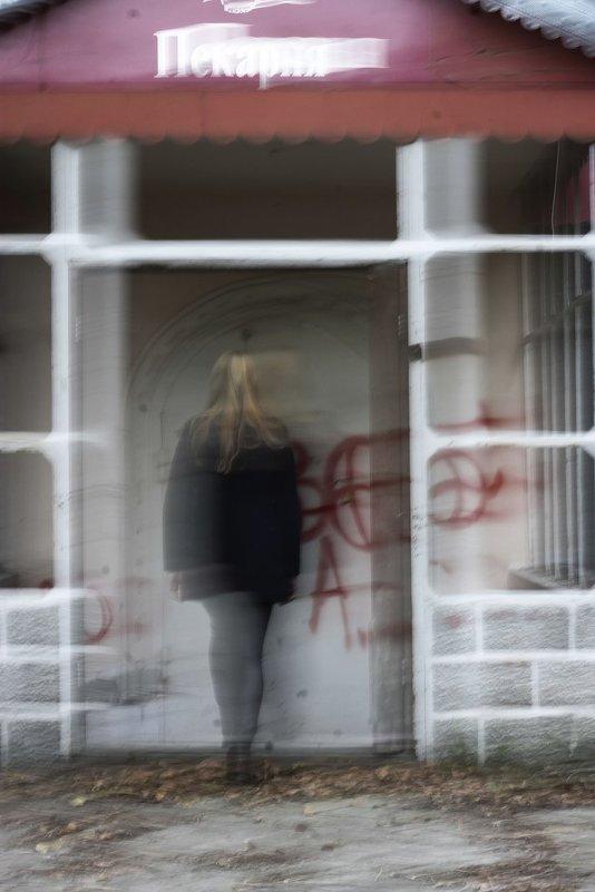 Призрак - Полина Кузнецова