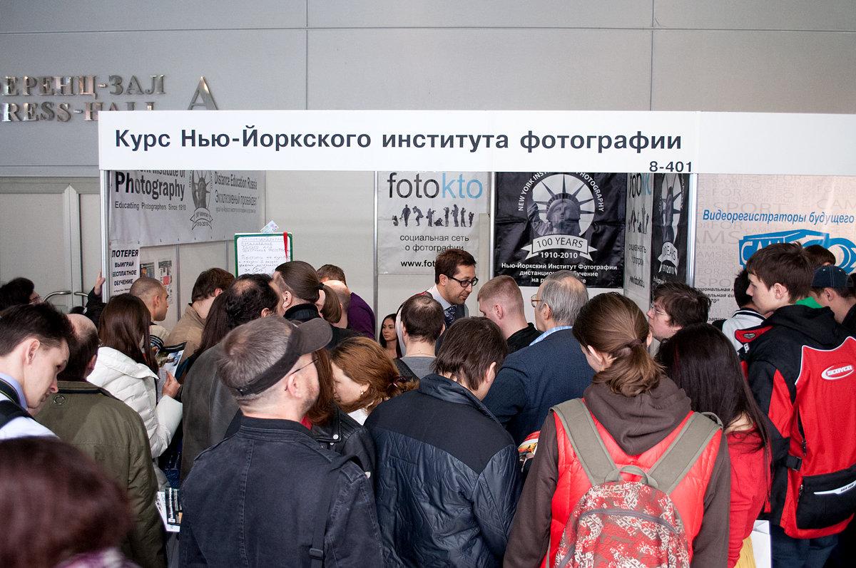 Все интересуются ФотоКто =) - Александр Игоревич