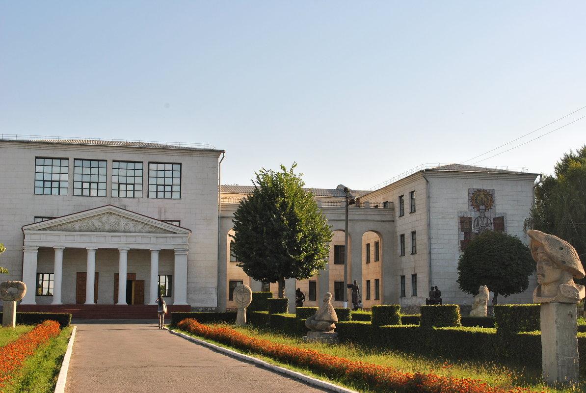 Киргизская академия туризма