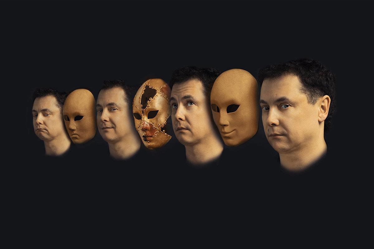 Люди в масках - Александр Сергеев