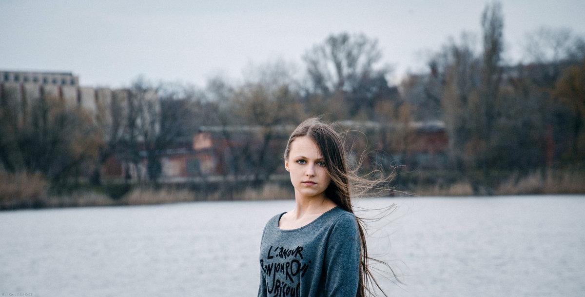 . - Alexandra Kot