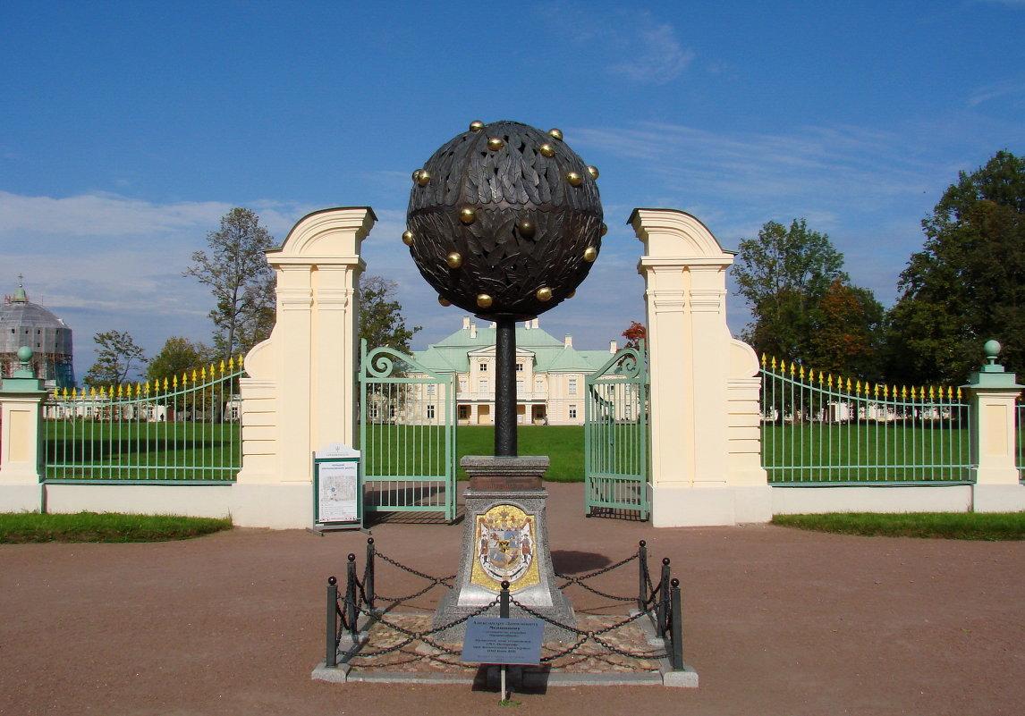 Ораниенба́ум.Померанцево (апельсиновое) дерево - Владимир Гилясев