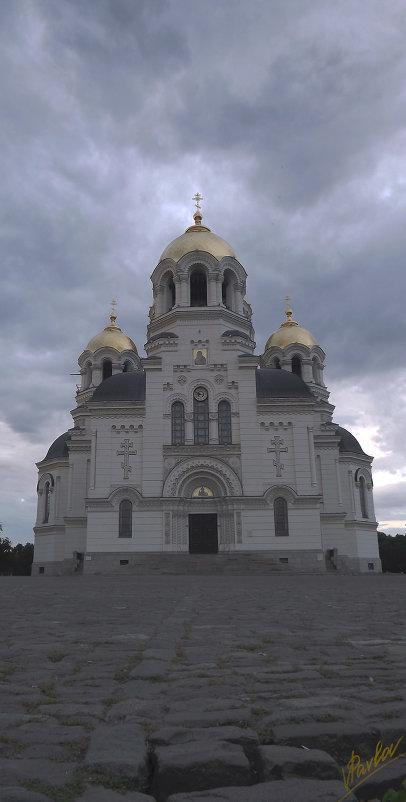 Путь к храму - Виталий Павлов