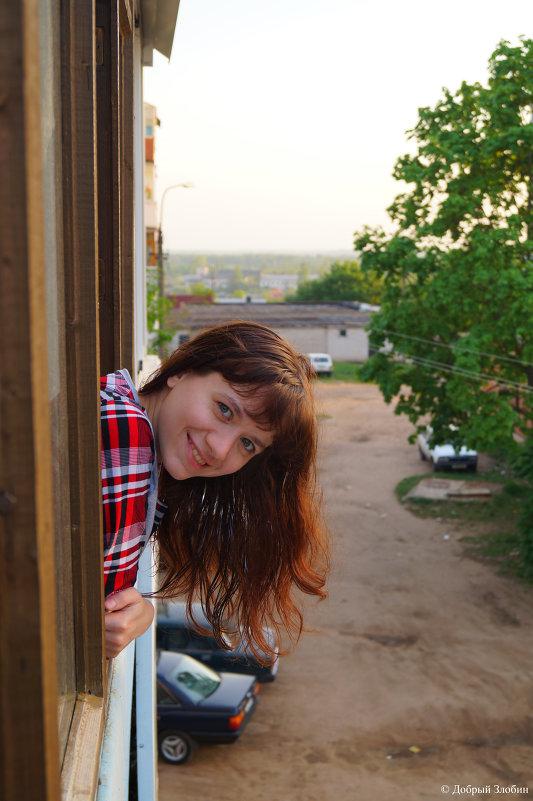 Любимая супруга - Юрий Злобин