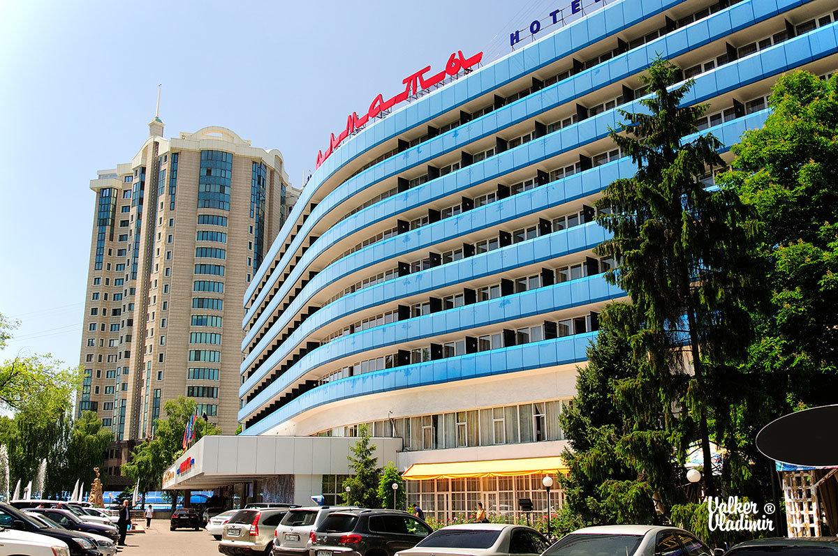 Алматы, в 15 минутах езды от международного аэропорта и в 10 минутах от ж/д вокзала