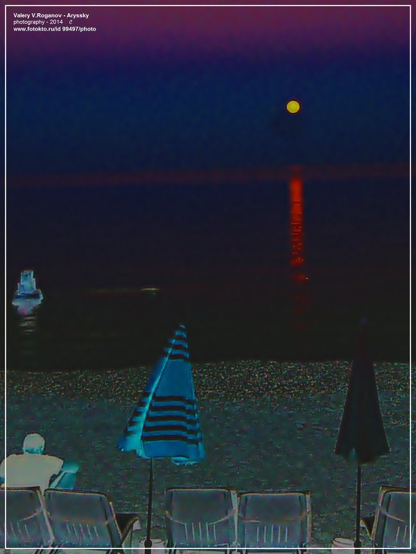 Вечер.Море.Грусть... - Валерий Викторович РОГАНОВ-АРЫССКИЙ