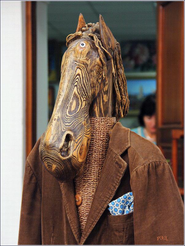 Портрет лошади. - Роланд Дубровский