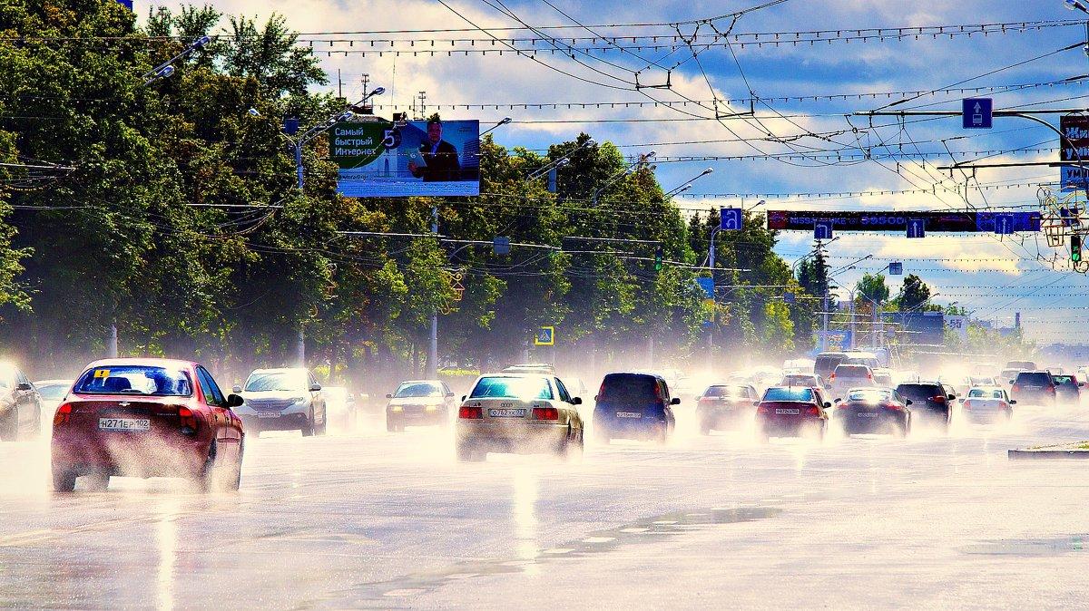 После дождя - Георгий Морозов
