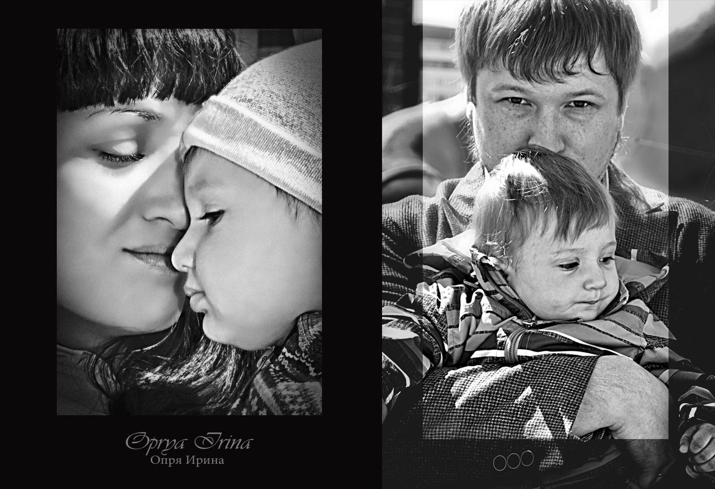 Семья - Ирина Опря