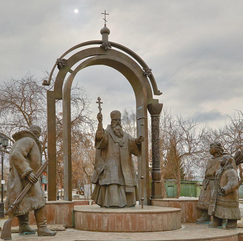 Крещение Сибири - Avalon