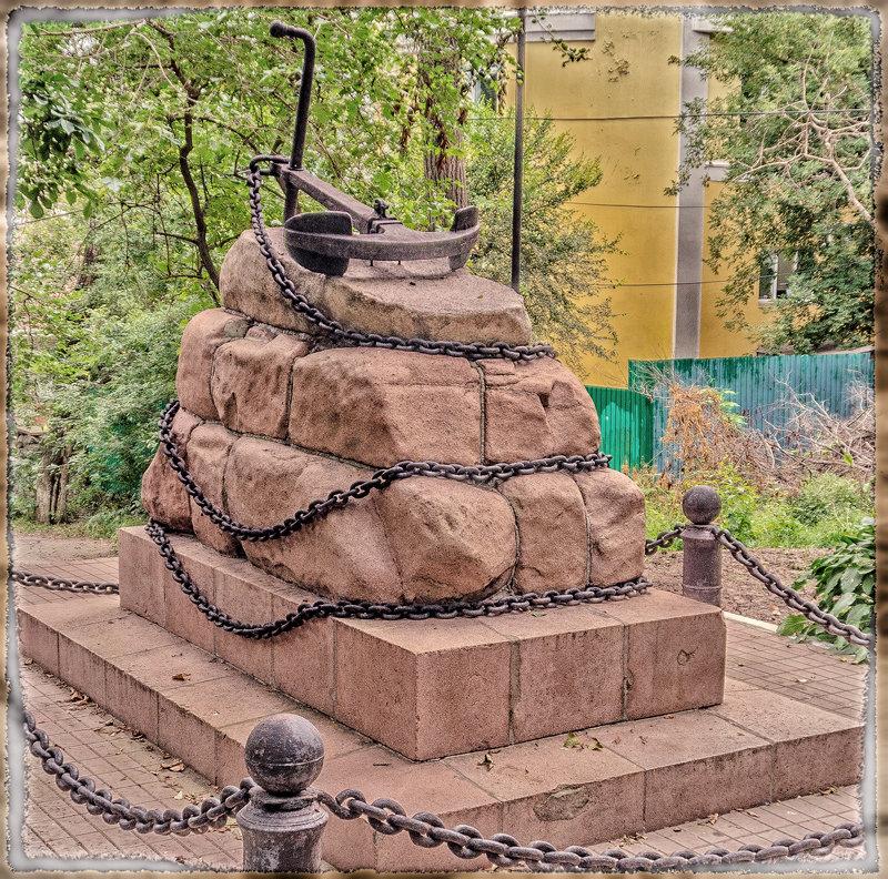 Экипажу шхуны «Крейсерок» погибшему в 1889 году. - Александр Морозов
