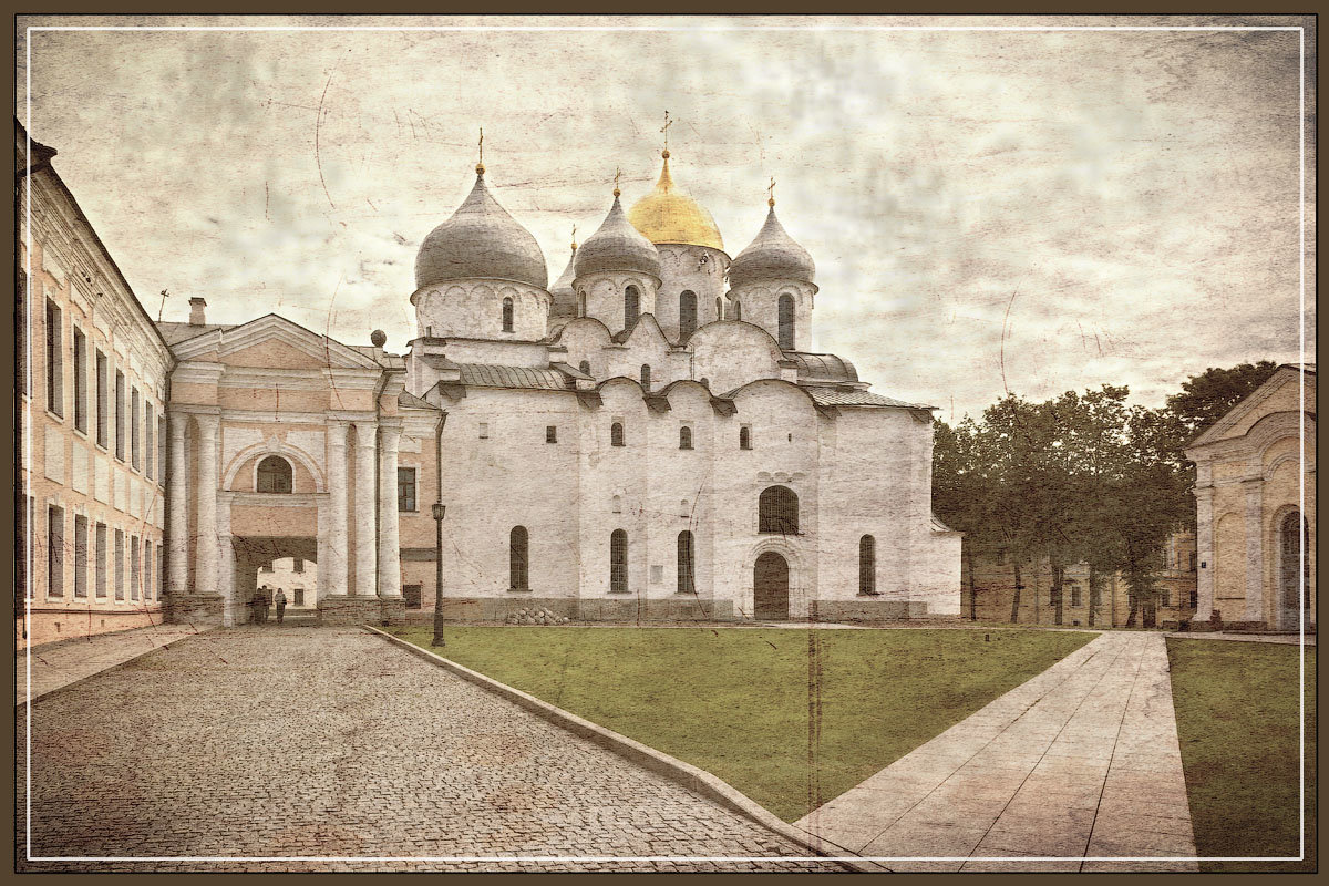 ВН - Евгений Никифоров
