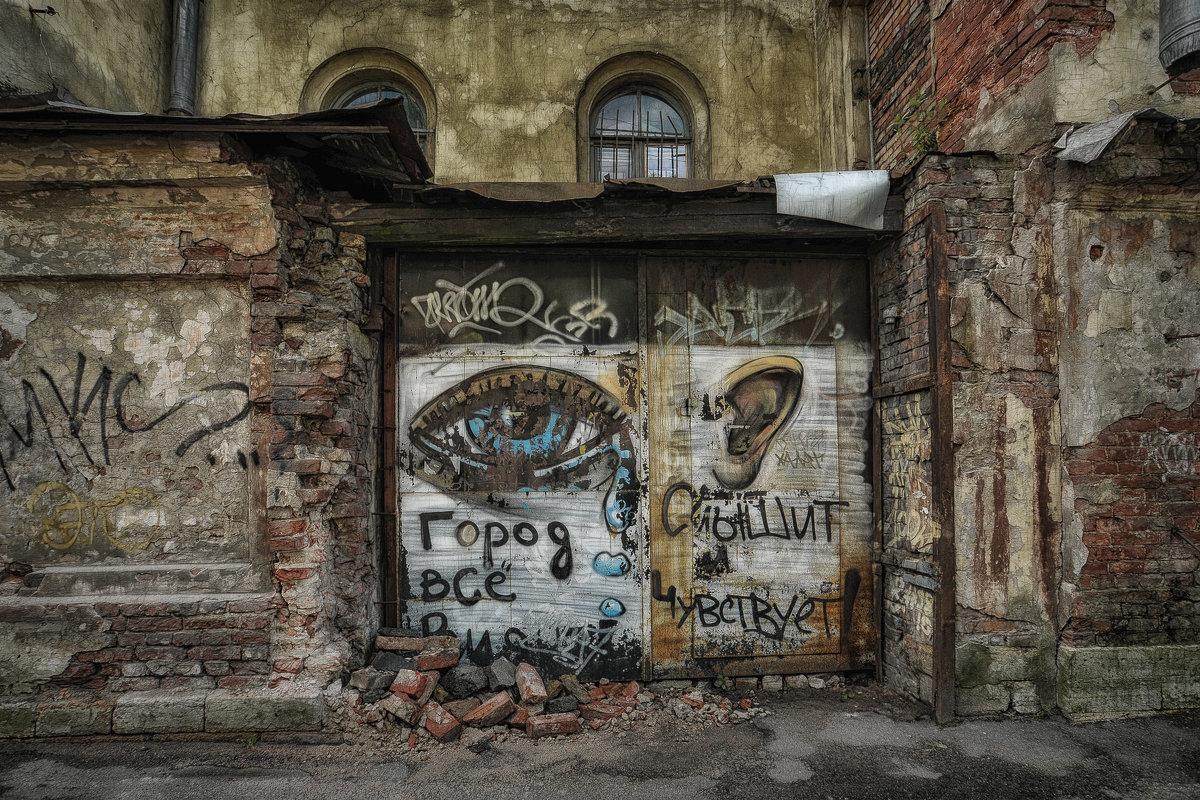 Петербург...По местам хоженым... - Domovoi