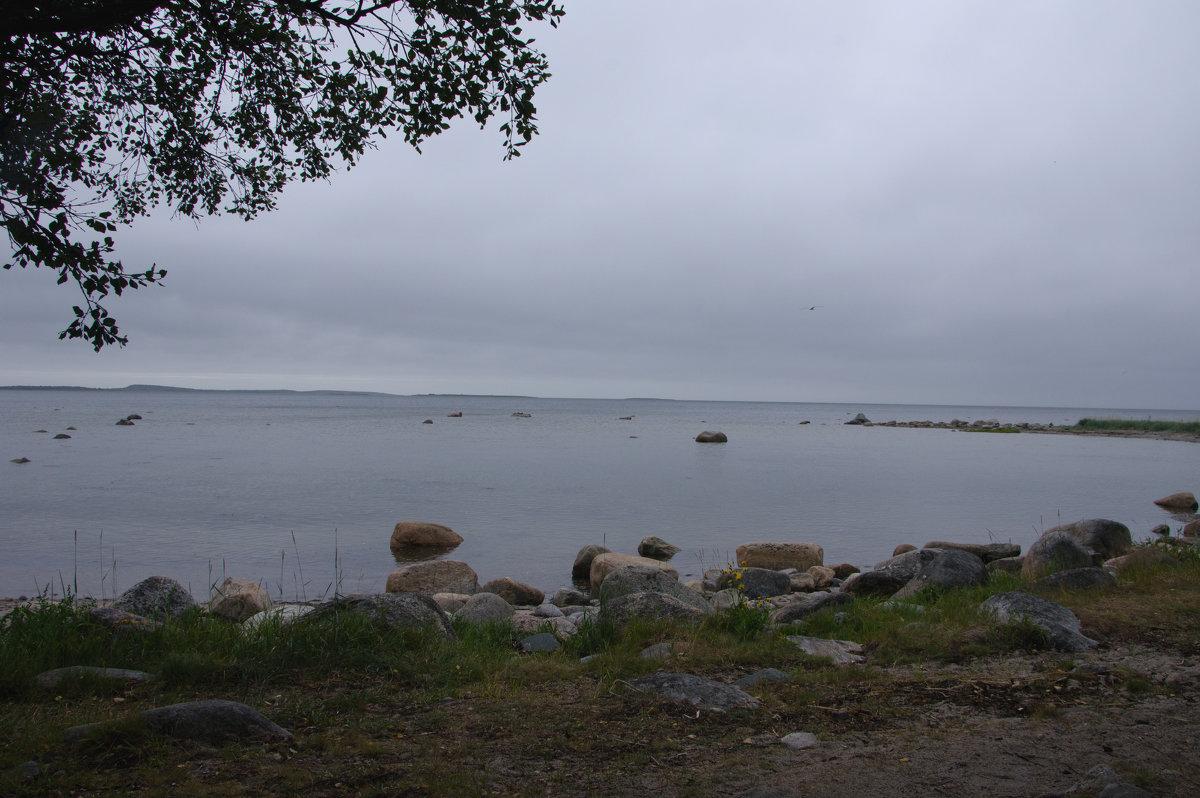 архипелаг - Яков Реймер