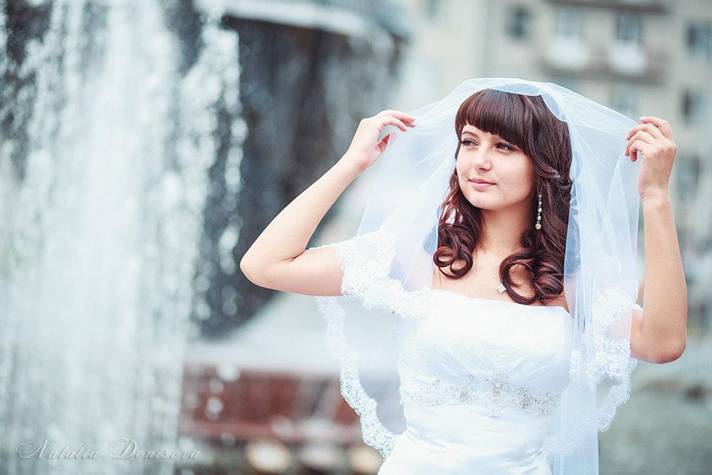 Катя - Наталья Денисова