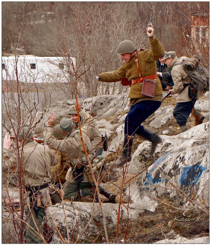 На острие атаки - Кай-8 (Ярослав) Забелин