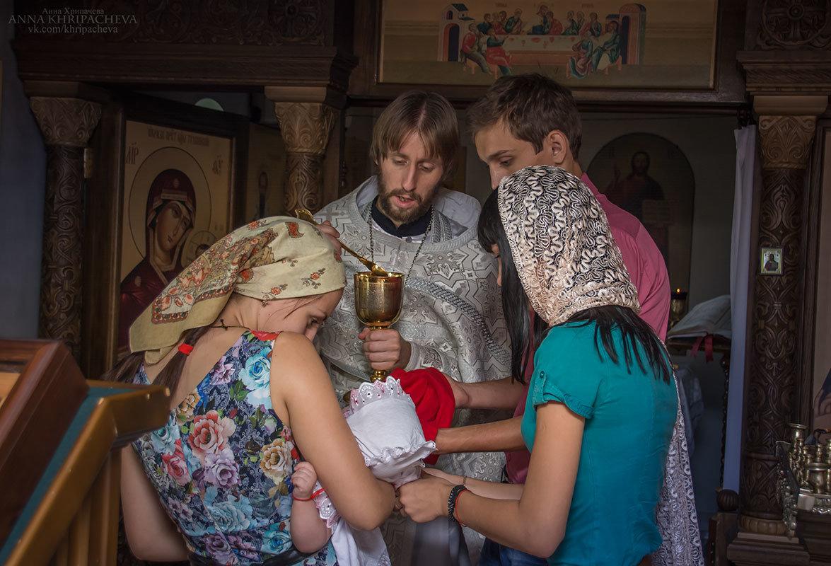 Крестины - Анна Хрипачева