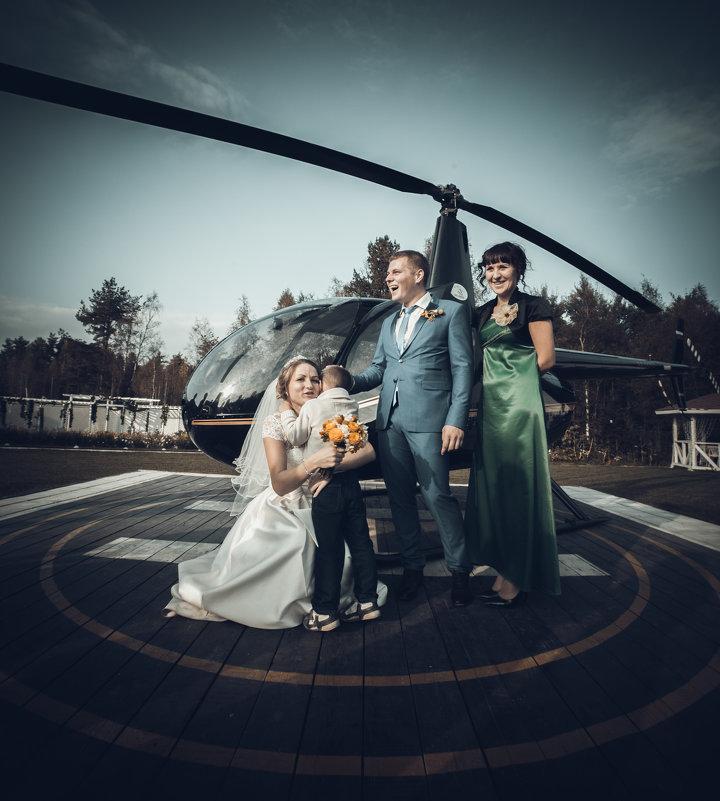 Свадьба. - Александр Саенко