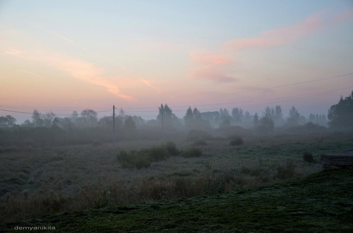 Седой туман похож на обман... - demyanikita