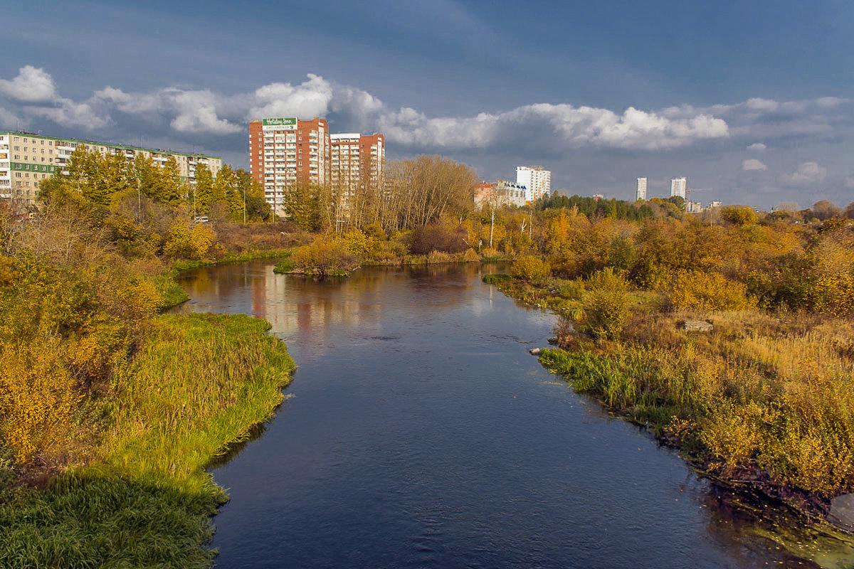 Челябинск осень картинки