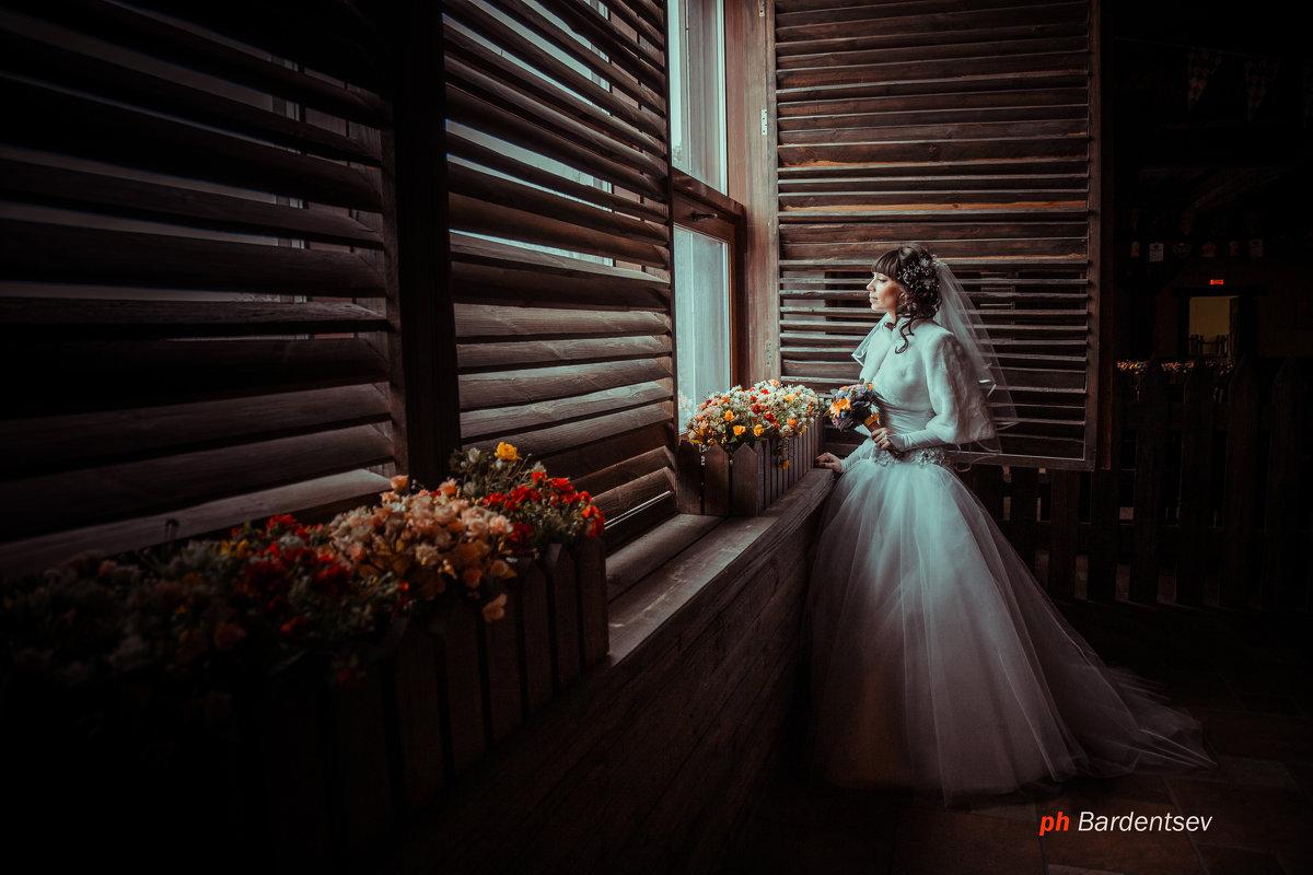 Wedding Alex & Valery - Александр Барденцев