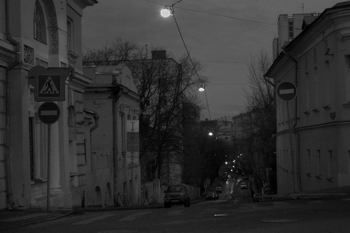 ...городское... - Влада Ветрова