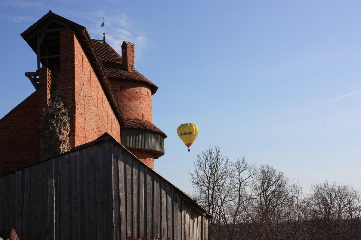 А, шарик летит! - Gennadiy Karasev