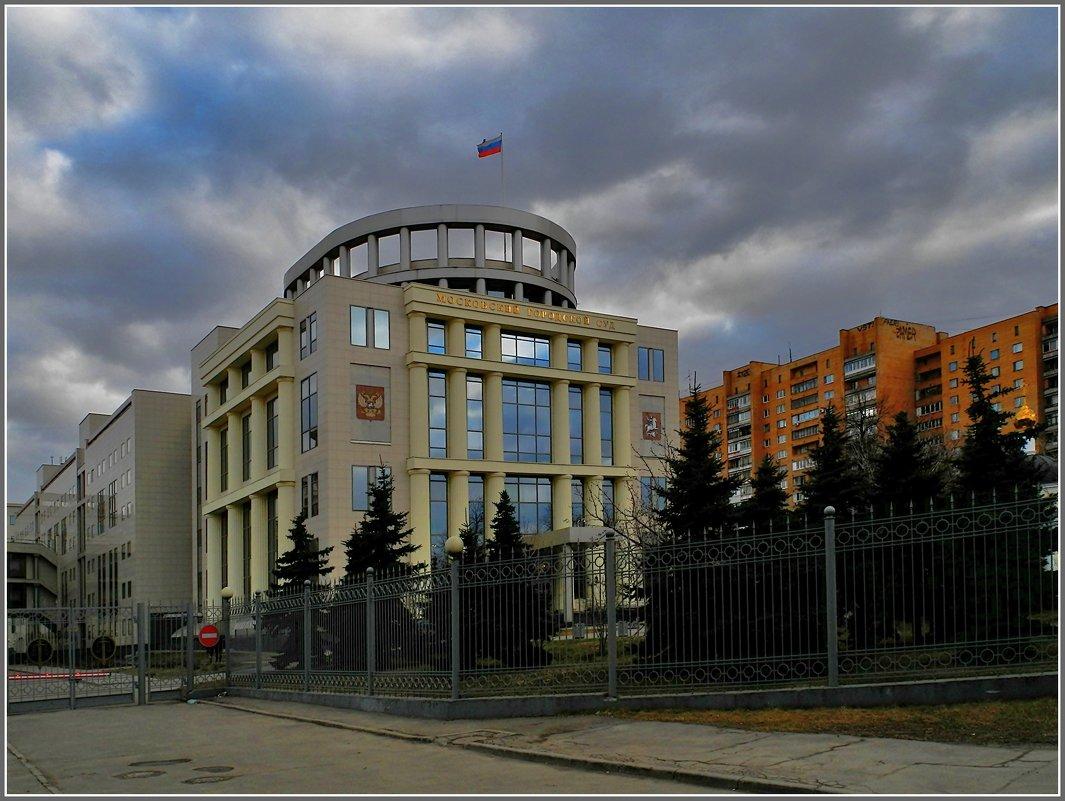 судилище - Дмитрий Анцыферов