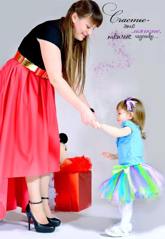 Дети - это наше счастье, жизнь.... - Виктория Гавриленко