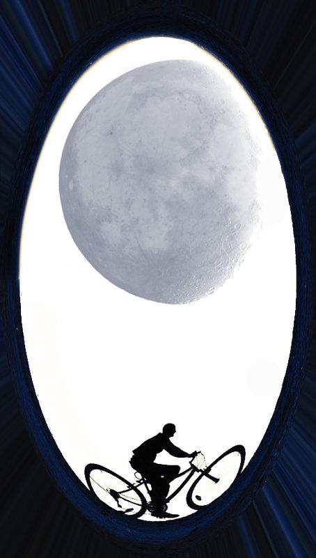 под большой луной - Евгений Фролов