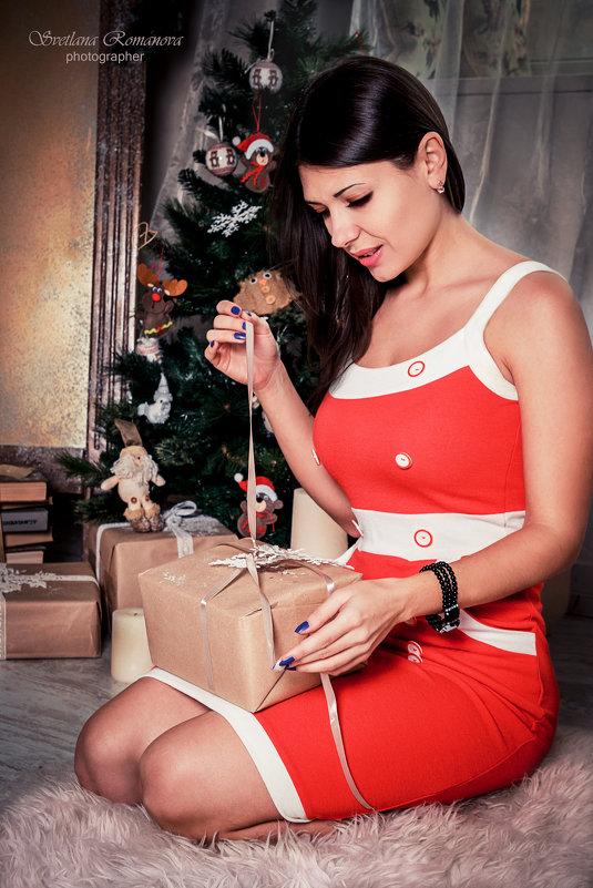 С Новым годом) - Светлана