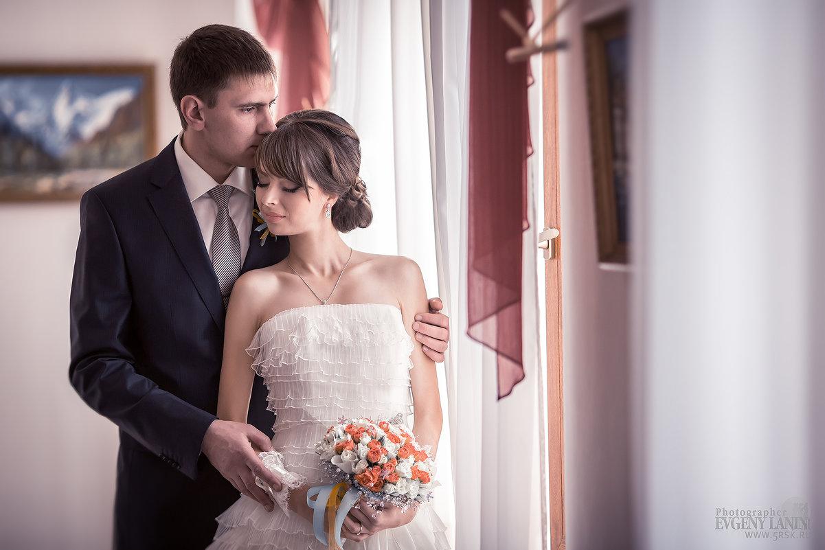 Сегодня свадьба - Евгений Ланин