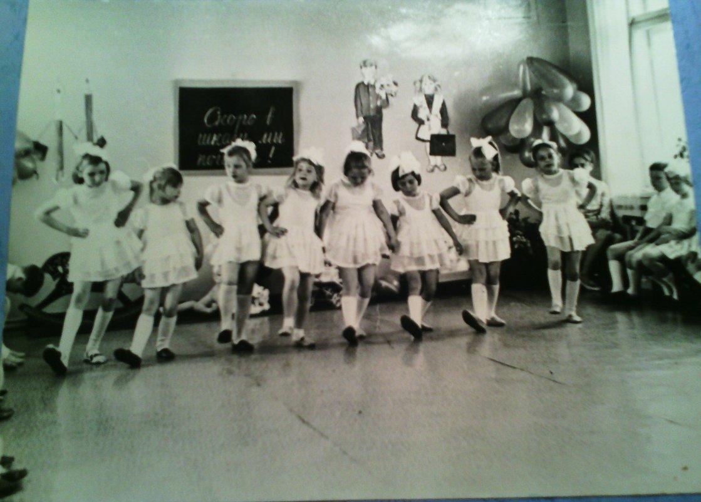 Детский сад в  в городе Люберцы 1971 году и любимая воспитательница наша Раиса Николаевна! - Ольга Кривых