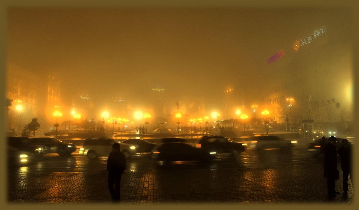 Город и туман - Валентина Данилова