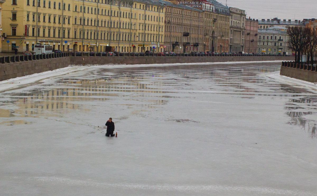 Люди человеки - Андрей Черемисов