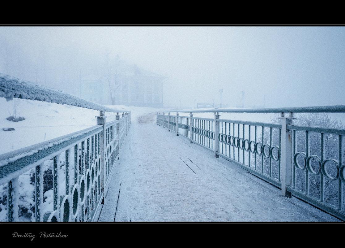 Туманный январь 2015. - Дмитрий Постников