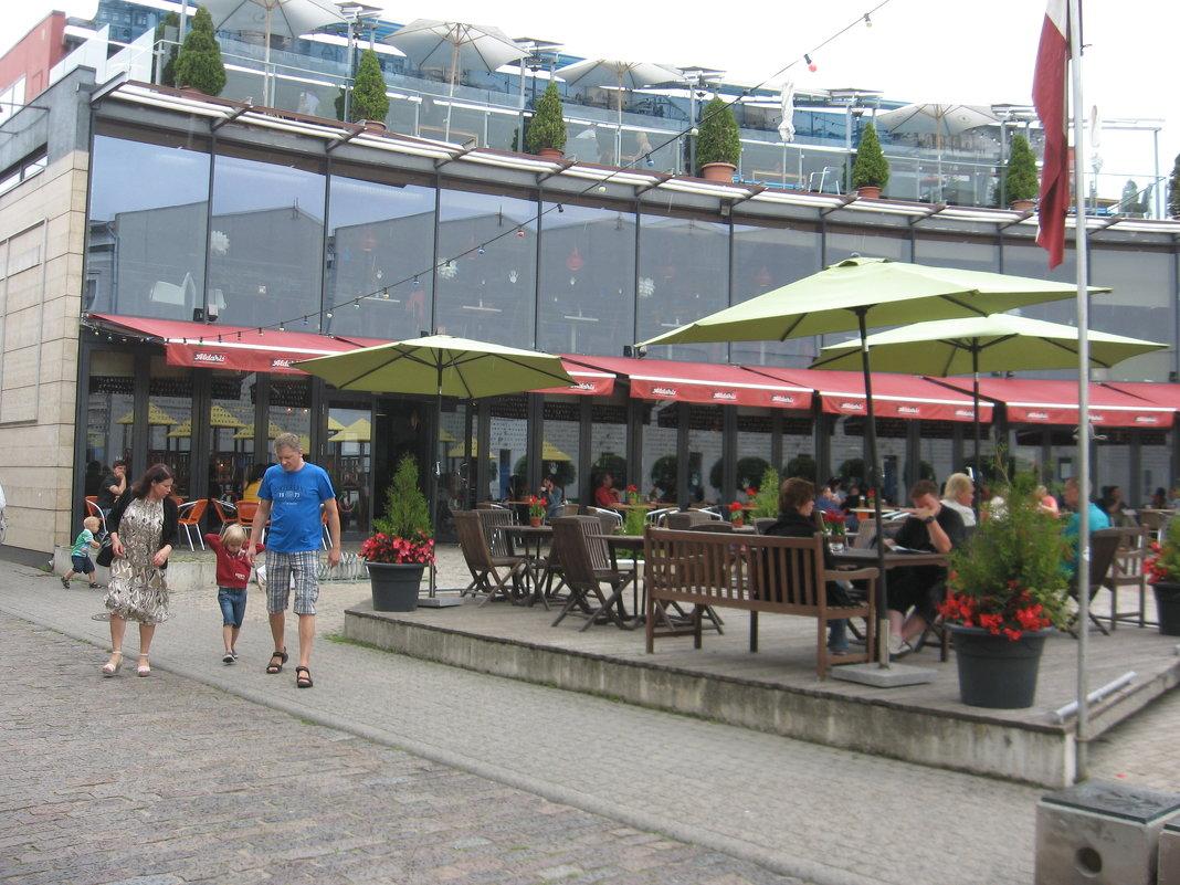 Городское кафе - Геннадий