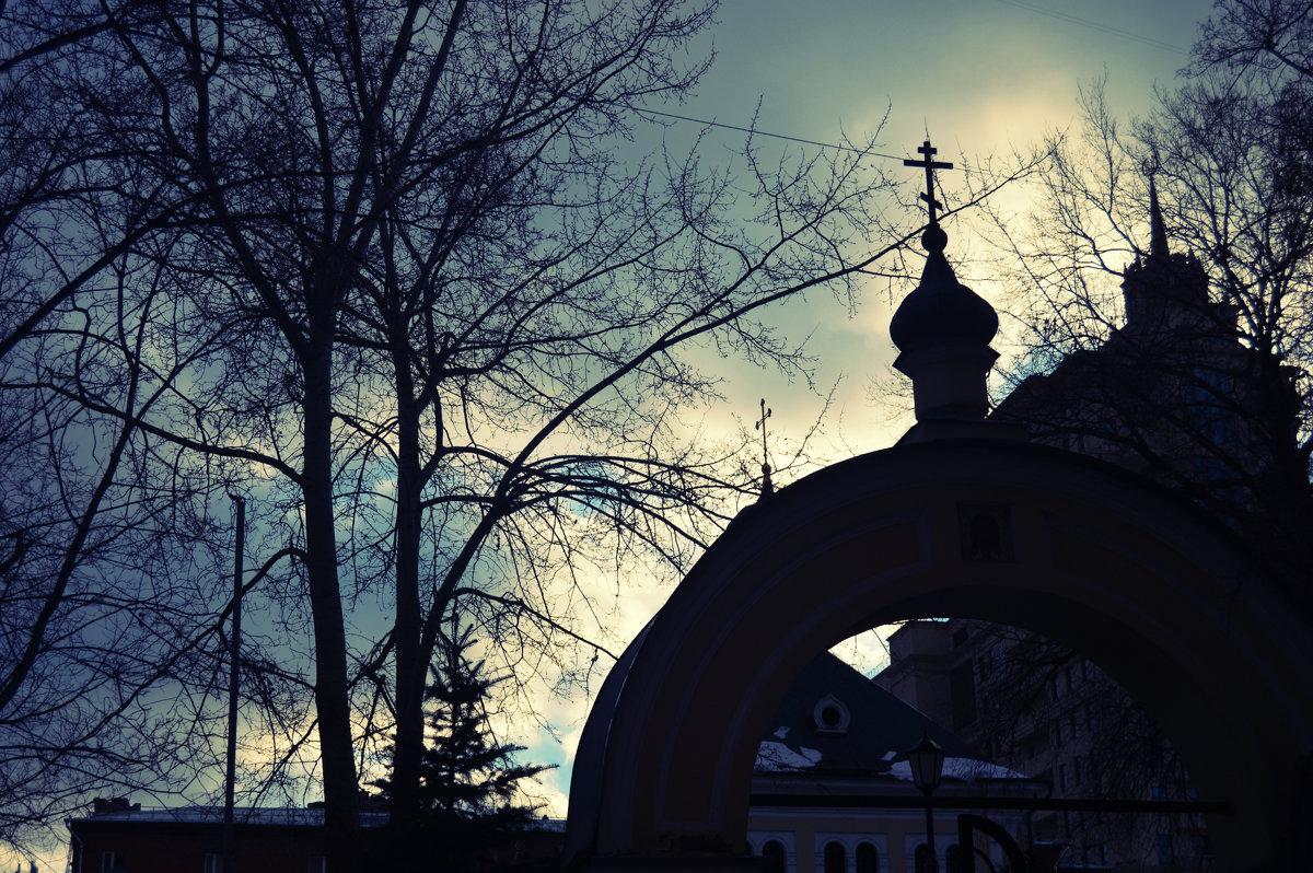 Вера - Андрей Кончин