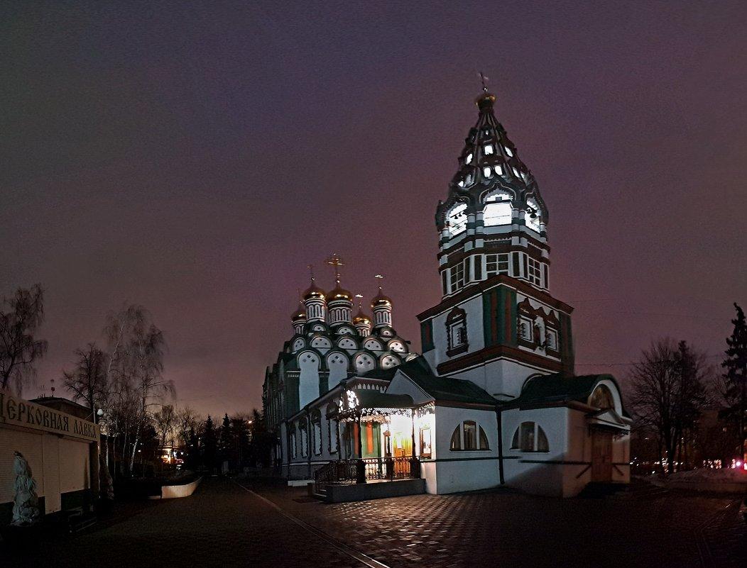 Церквушка рядом с домом - Борис Соловьев